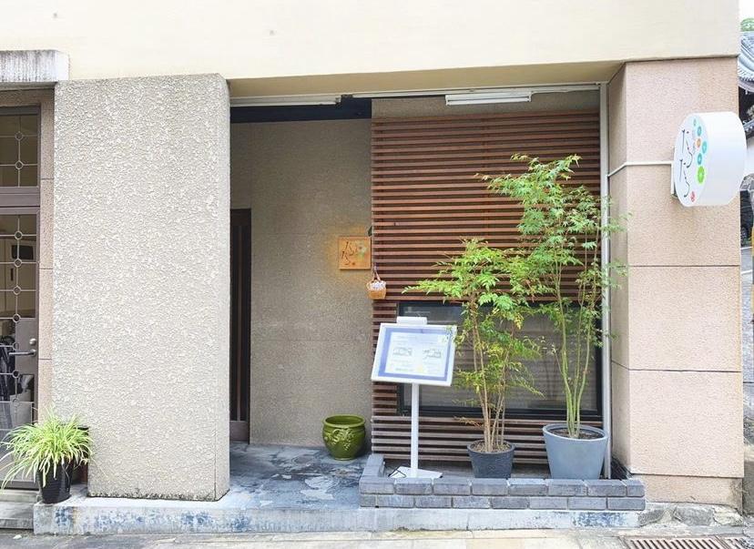 長崎市 旬香 たるたる様 玄関の改修工事